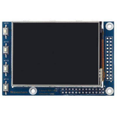 Waveshare 2.8 inch LCD Display Module DIY for Raspberry Pi Zero / 3B / 2B / B + / A +