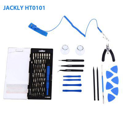 JACKLY HT0101 Ensemble de tournevis professionnel