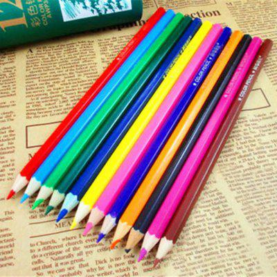 MG ChenGuang 12PCS Color Pencil