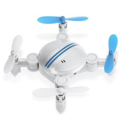 Gearbest Z201YS Mini Foldable RC Quadcopter - RTF