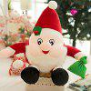 Lovely Soft Christmas Santa Clause Plush Toy - 9.84 inch - COLORMIX