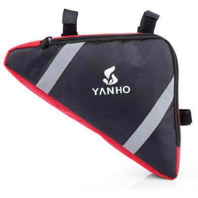 YANHO YA085 1.5L Cycling Bag