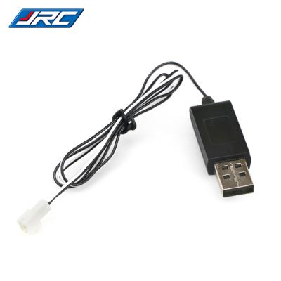 Original JJRC USB Charging Cable