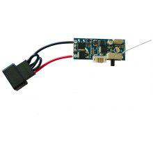 15 - DJ04 Spare 2.4G Receiver Board for GPTOYS S911 RC High Speed Truck Accessory Supplies