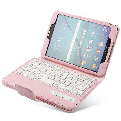 Bluetooth Keyboard Case for Samsung Galaxy Tab S2 8.0 ( T710 / T715 )