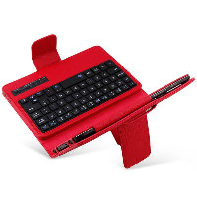 Bluetooth Keyboard Case for Samsung Galaxy Tab S2 8.0 ( T710 / T715 )Tablet Accessories<br>Bluetooth Keyboard Case for Samsung Galaxy Tab S2 8.0 ( T710 / T715 )<br><br>Accessory type: Bluetooth Keyboard, Tablet Protective Case<br>Compatible models: For Samsung<br>Features: Full Body Cases<br>For: Tablet PC<br>Material: PU Leather<br>Package Contents: 1 x Tablet Protective Case, 1 x Bluetooth Keyboard, 1x English Manual, 1 x USB Cable<br>Package size (L x W x H): 27.00 x 16.40 x 4.30 cm / 10.63 x 6.46 x 1.69 inches<br>Package weight: 0.406 kg<br>Product size (L x W x H): 20.70 x 14.50 x 2.30 cm / 8.15 x 5.71 x 0.91 inches<br>Product weight: 0.293 kg