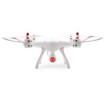 Syma X8SC RC Quadcopter - RTF