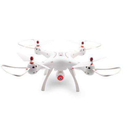 Syma X8SC RC Quadcopter - RTFRC Quadcopters<br>Syma X8SC RC Quadcopter - RTF<br><br>Age: Above 14 years old, Above 14 years old<br>Battery: 7.4V 2000mAh lithium-ion battery ( included ), 7.4V 2000mAh lithium-ion battery ( included )<br>Brand: Syma<br>Built-in Gyro: 6 Axis Gyro<br>Camera Pixels: 2560 x 1440px, 2MP, 2MP,  2560 x 1440px<br>Channel: 4-Channels, 4-Channels<br>Charging Time.: less than 150 minutes, less than 150 minutes<br>Compatible with Additional Gimbal: No, No<br>Detailed Control Distance: 60~70m, 60~70m<br>Features: Radio Control<br>Flying Time: 9~10mins, 9~10mins<br>Functions: 3D rollover, One Key Landing, Air Press Altitude Hold, Forward/backward, Up/down, Turn left/right, Speed up, Headless Mode, Slow down, One Key Taking Off, Sideward flight<br>Kit Types: RTF, RTF<br>Level: Beginner Level, Beginner Level<br>Mode: Mode 2 (Left Hand Throttle), Mode 2 (Left Hand Throttle)<br>Model: X8SC<br>Model Power: Built-in rechargeable battery, Built-in rechargeable battery<br>Package Contents: 1 x Quadcopter, 1 x Transmitter, 1 x Screwdriver, 1 x Card Reader, 1 x 4GB Micro SD Card, 1 x Wrench, 4 x Spare Propeller, 1 x Charger, 1 x English Manual, 1 x Quadcopter, 1 x Transmitter, 1 x Screwdriver, 1 x Card Reader, 1 x 4GB Micro SD Card, 1 x Wrench, 4 x Spare Propeller, 1 x Charger, 1 x English Manual<br>Package size (L x W x H): 36.00 x 36.00 x 21.00 cm / 14.17 x 14.17 x 8.27 inches, 36.00 x 36.00 x 21.00 cm / 14.17 x 14.17 x 8.27 inches<br>Package weight: 2.0950 kg, 2.0950 kg<br>Product size (L x W x H): 50.00 x 50.00 x 19.00 cm / 19.69 x 19.69 x 7.48 inches, 50.00 x 50.00 x 19.00 cm / 19.69 x 19.69 x 7.48 inches<br>Product weight: 1.5000 kg, 1.5000 kg<br>Radio Mode: Mode 2 (Left-hand Throttle), Mode 2 (Left-hand Throttle)<br>Remote Control: 2.4GHz Wireless Remote Control, 2.4GHz Wireless Remote Control<br>Transmitter Power: 4 x 1.5V AA battery(not included), 4 x 1.5V AA battery(not included)<br>Type: Quadcopter<br>Video Resolution: 1280 x 720px, 1280 x 720px