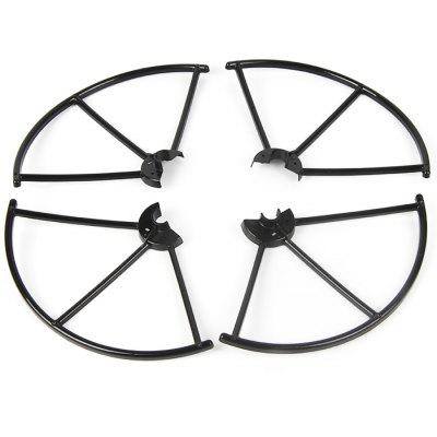 4Pcs Extra Spare Protection Frame for JXD 509G 509W 510W 510G Remote Control Quadcopter