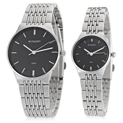 mingzan A040 Fashion Couple Watches