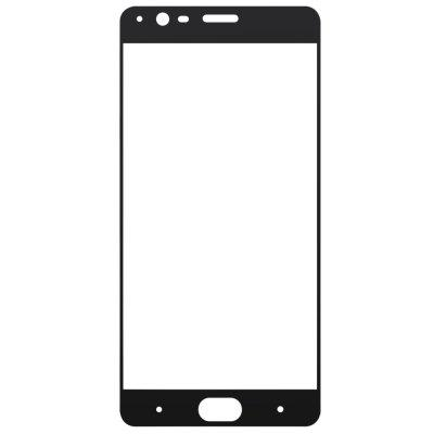Luanke Full Cover Screen Protector
