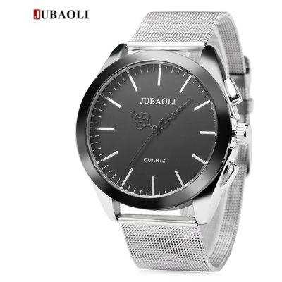 JUBAOLI 1174 Business Men Quartz Watch