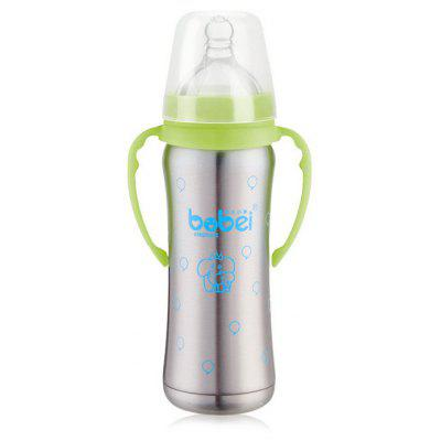 Bobei elephant 3 in 1 Baby Vacuum Cup Bottle