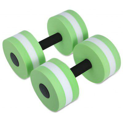 2pcs Practical EVA Aquatic Dumbbell for Swimming Training