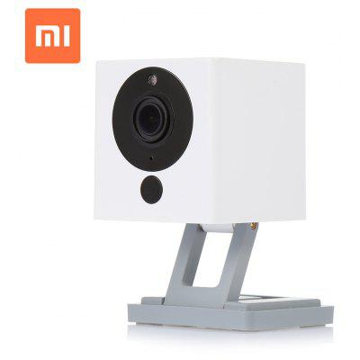 Are the Wyze Cam ip cameras compatible with HA? - Hardware