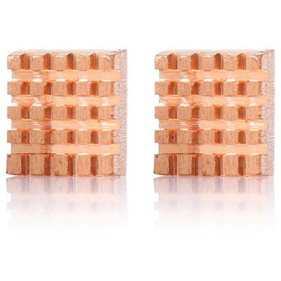 LDTR - WG0040 2PCS Cooling Copper Heat Sink Electric Part