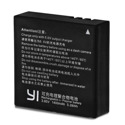 Original YI 4K Action Camera 1400mAh Backup Battery