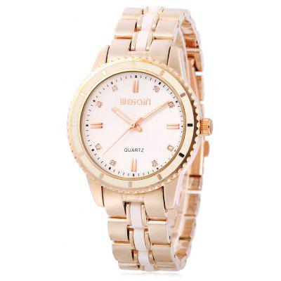 WeiQin W4839 Men Quartz Watch