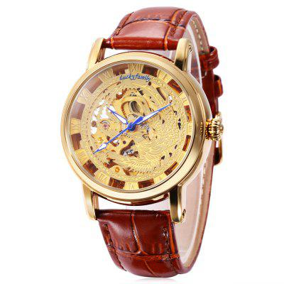 Luckyfamily G8126 Automatic Mechanical Watch