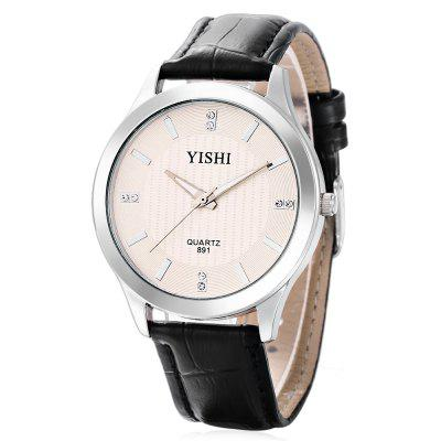 YISHI 891 Men Quartz Watch