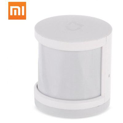 Original Xiaomi Smart Human Body Sensor  -  SMART HUMAN BODY SENSOR  WHITE