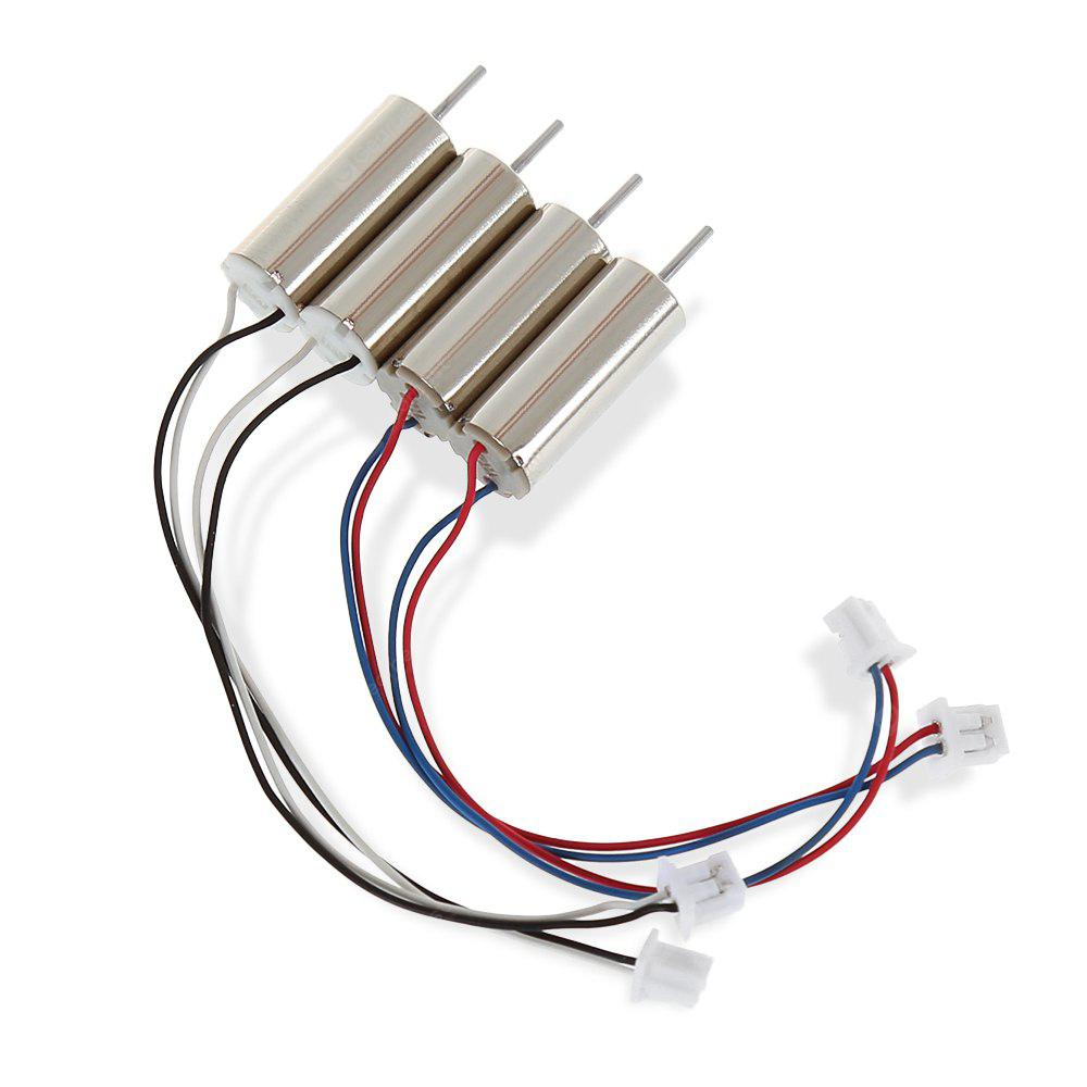 3.7V 0615 Coreless Motor 4pcs / set