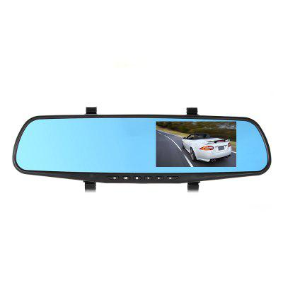 RM-LC2010 1080P FHD 30W Pixel Car Rearview Camera Monitor DVR