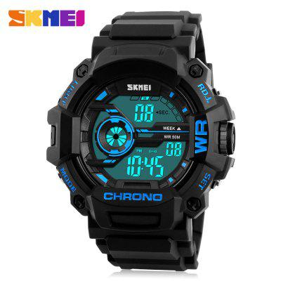 SKMEI 1233 Men Sports Watch