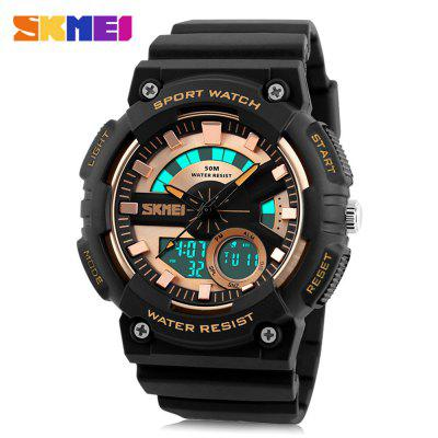 SKMEI 1235 Men Sports Watch