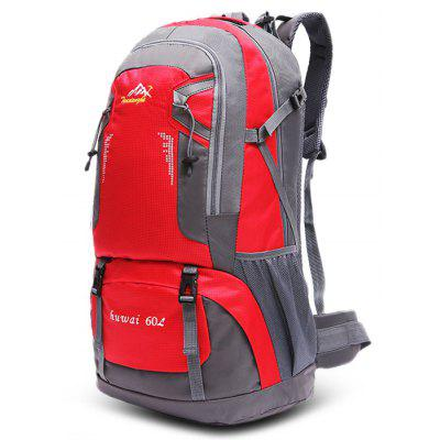 Buy RED HUWAIJIANFENG 8610 Backpack for $22.90 in GearBest store