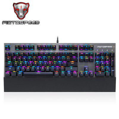 Motospeed CK108 USB Wired Game Keyboard
