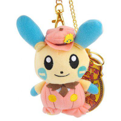 BEILEXING 12cm Cute Animal Character Plush Toy Key Chain
