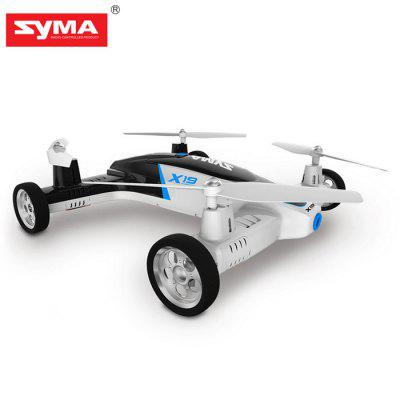 SYMA X19W 2-in-1 RC Car / Quadcopter - RTF