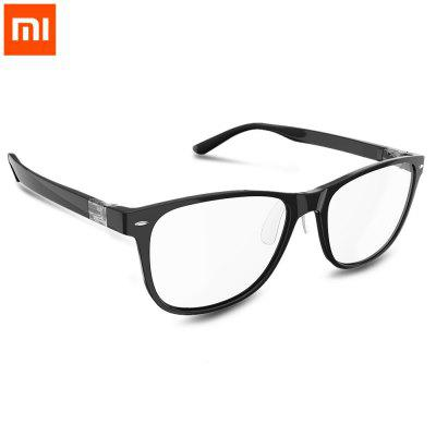 Gearbest Xiaomi ROIDMI B1 Detachable Anti-blue-rays Protective Glasses
