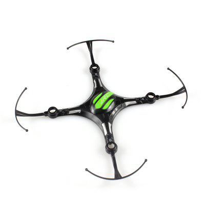 Extra Spare Upper Body Shell for JJRC H8 Mini RC Quadcopter
