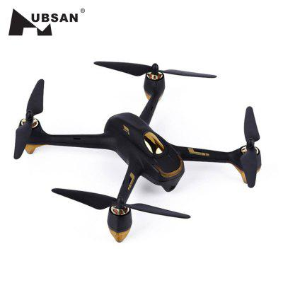 Hubsan H501S X4 Brushless Drone - Advanced Version hubsan x4 h502e 2 4g drone