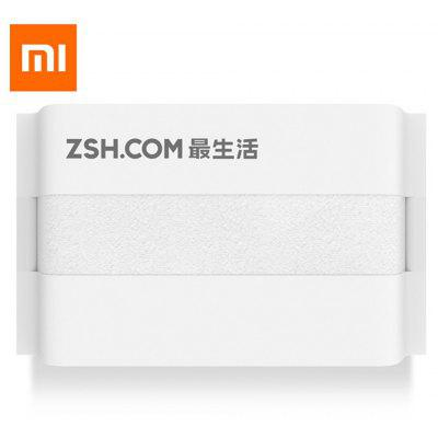 Xiaomi ZSH Towel Youth White