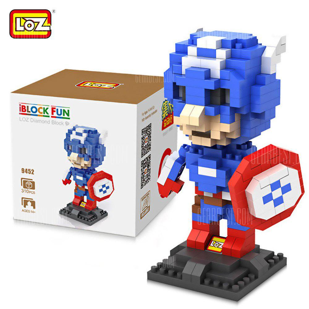 Buy LOZ 31L - 9452 Avengers Captain America Building Block Toy Enhancing Social Cooperation Ability BLUE