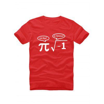 Mathematical Symbol Geek T Shirts