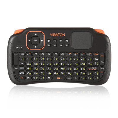 Viboton S1 English Russian Rechargeable 2.4GHz Wireless Keyboard with Air Mouse / Remote Control / Touchpad Function for Home Office