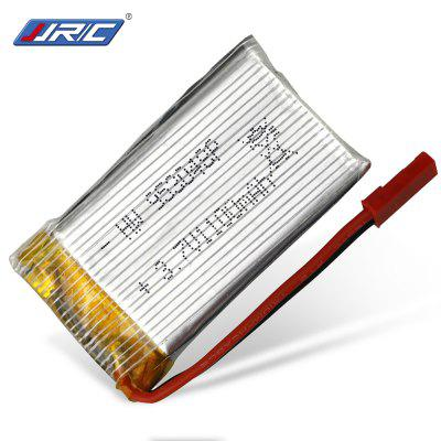 Original JJRC 3.7V 20C 1100mAh LiPo Battery for H11WH