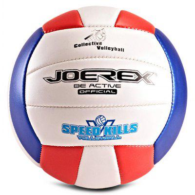JOEREX JE - 841 No.5 PVC Machine Stitched Volleyball