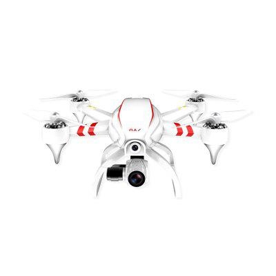JYU Hornet S Racing Quadcopter FPV Version