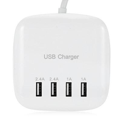 Power Adapter Charger Station