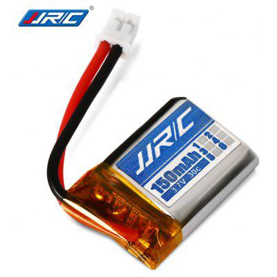 Original JJRC 3.7V 30C 150mAh Battery
