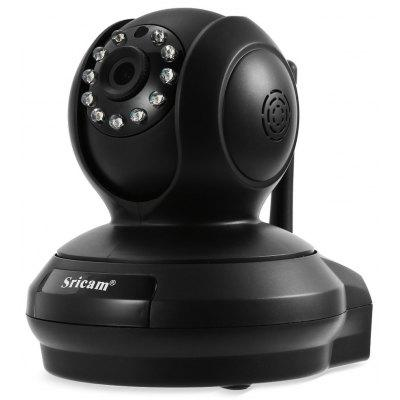 Buy BLACK Sricam SP019 1080P H.264 WiFi IP Security Camera for $51.07 in GearBest store