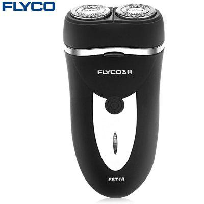FLYCO FS719 Rotatable Dual Head Electric Shaver Rechargeable Razor
