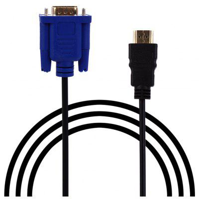 5M HDMI to VGA Cable