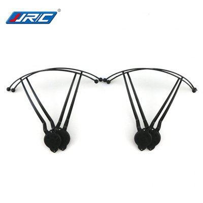 Buy BLACK Original JJRC Protection Ring for $1.37 in GearBest store