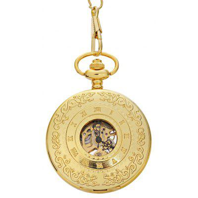 Vintage Covers Two-faced Hollow-out Mechanical Pocket Watch